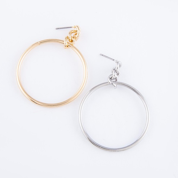 """Chain Link Circle Drop Earrings.  - Approximately 2"""" L - Circle Diameter 1.5"""""""