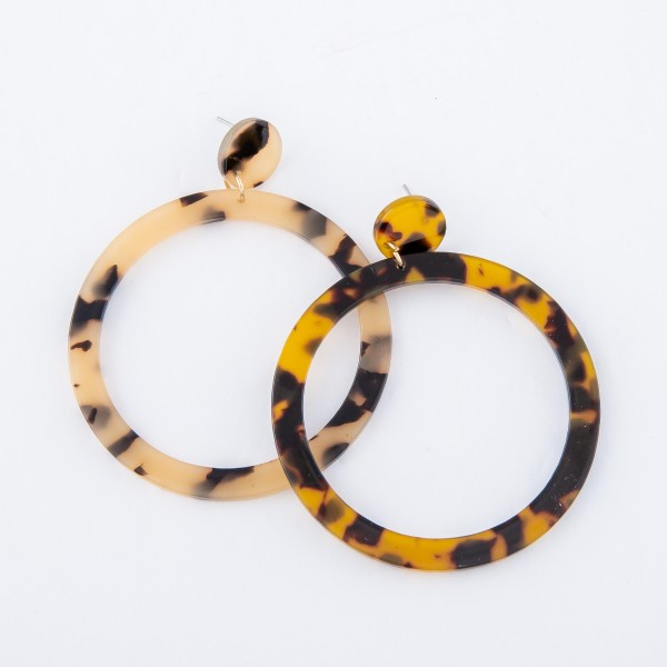 "Round Tortoise Shell Resin Statement Earrings.  - Approximately 2.75"" L - 2.25"" in diameter"