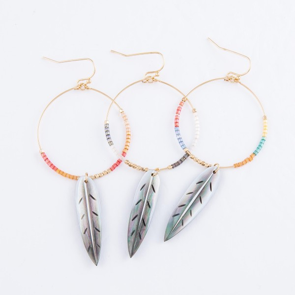 """Dainty Beaded Abalone Feather Drop Earrings.  - Approximately 3"""" L  - Circular Diameter 1.5"""""""