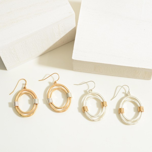 """Gold Tone Double Oval Drop Earrings Featuring Cuff Accents  - Approximately 1.5"""" Long"""
