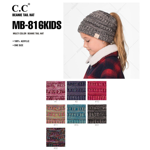 C.C MB-816KIDS Kids Multicolor Knit Ponytail Beanie  - One size fits most kids  - 100% Acrylic