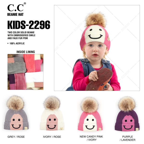 """C.C KIDS-2296 Kids Smiley Face Knit Pom Beanie  - 100% Acrylic - Band circumference is approximately:  14"""" unstretched  18"""" stretched - Approximately 6.5"""" long from crown to band"""