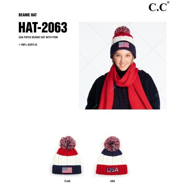 C.C HAT-2063 Knit Pom Beanie with USA Patch.  - One size fits most - 100% Acrylic