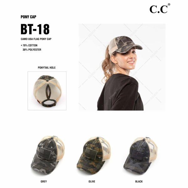 C.C BT-18 Vintage Distressed Camouflage American Flag Embroidered Baseball Cap   - One size fits most - Mesh Back - Adjustable Velcro Closure - 70% Cotton / 30% Polyester