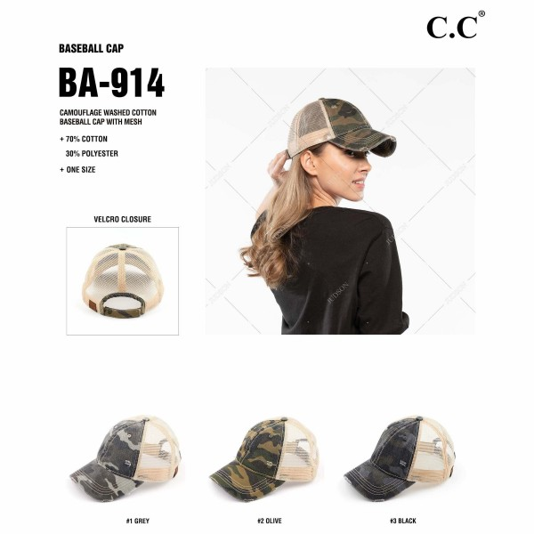 C.C BA-914-#4 Distressed Camouflage Baseball Cap with Mesh Back  - One size fits most - Adjustable Velcro Closure - 70% Cotton / 30% Polyester