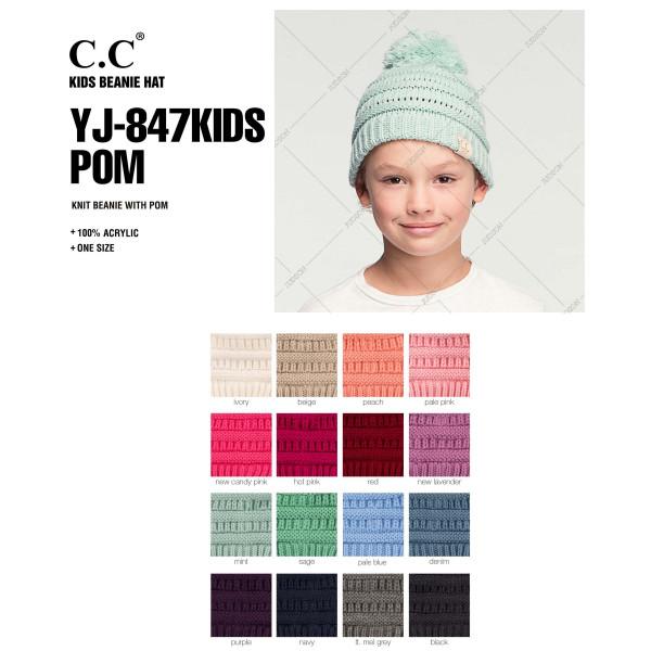 C.C YJ-847-POM-KIDS Kids Solid Knit Pom Beanie  - One size fits most Kids  - 100% Acrylic