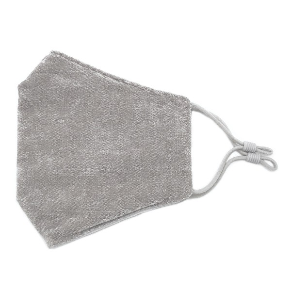 Do everything in Love Brand Microfiber Terry Cloth Adjustable Face Mask.  - Non-Medical - Adjustable Ear Loops - Washable & Reusable - Wash After Each Use - Double Layer Fabric - No Filter - Blocks against Sunlight / Dust / Etc - One size fits most Adults  *** ALL Sales Final Due to CDC Recommendations