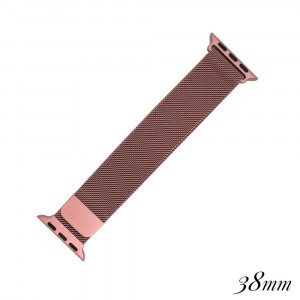 "Rose Gold metal magnetic watch band for smart watches. Fits the 38mm size smart watch. Fits apple watch. Approximate 4"" in length."