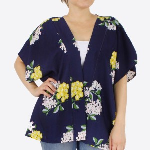 """Women's lightweight floral short kimono.  - One size fits most 0-14 - Approximately 25"""" L  - 100% Polyester"""