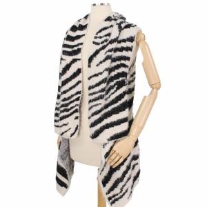 Furry Zebra Print Knit Vest.  - One size fits most 0-14 - 50% Polyester / 50% Acrylic