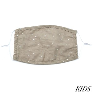 Do everything in Love Brand KIDS Adjustable Starry Night Print Fashion Face Mask.  - Non-Medical - Adjustable Ear Loops - Washable & Reusable - Wash After Each Use - Double Layer Fabric - NO Filter  - Blocks against Sunlight / Dust / Etc - One size fits most Kids (5-11)  *** ALL Sales Final Due to CDC Recommendations