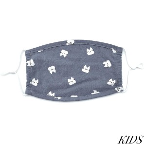 Do everything in Love Brand KIDS Adjustable Bunny Rabbit Print Fashion Face Mask.  - Non-Medical - Adjustable Ear Loops - Washable & Reusable - Wash After Each Use - Double Layer Fabric - NO Filter  - Blocks against Sunlight / Dust / Etc - One size fits most Kids (5-11)  *** ALL Sales Final Due to CDC Recommendations
